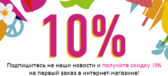 Акции THE BODY SHOP в Икше